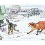 Animals in the city Животные в городе