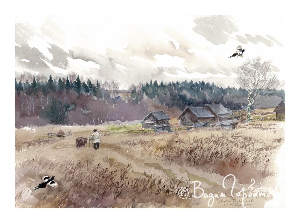 Костромская область Kostroma region Village of Pogorelovo V Gorbatov 27 October 2000