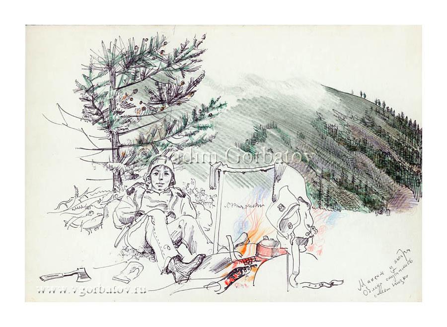 Максим у костра Maxim at the campfire