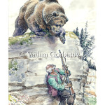 Книжная графика: «Огромный медведь навис над человеком». А huge bear loomed over the man