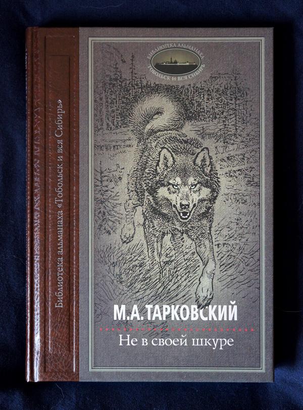 Tarkovskij news