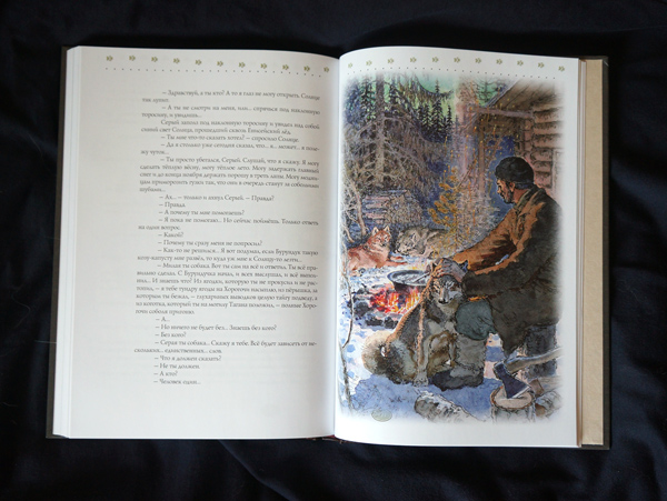 Tarkovskij news 9